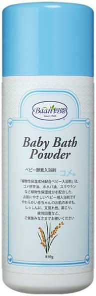 *babygo*貝恩 BAAN 嬰兒酵素入浴劑-米胚芽【850g】
