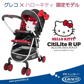 *babygo*Graco 超輕量型雙向嬰幼兒手推車 CitiLite R UP 日本限量Hello Kitty款