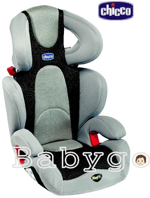 *babygo*chicco KEY2-3 安全汽座-淺灰/黑