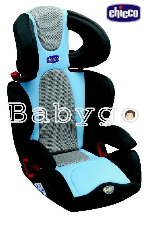 *babygo*chicco Key2-3安全汽座(深藍/灰)