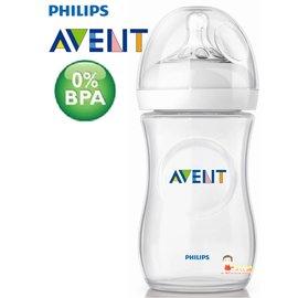 *babygo*AVENT親乳感PP防脹氣奶瓶(單入)【260ml】