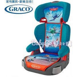 *babygo*GRACO Junior Maxi Plus 幼兒成長型輔助汽車安全座椅【飛機總動員】