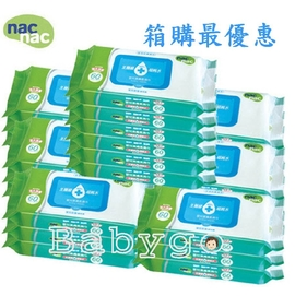 *babygo*Nac Nac生醫級超純水嬰兒潔膚加大加厚濕紙巾(60抽x24包)【箱購最優惠】