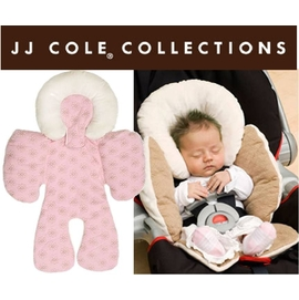 *babygo*JJ Cole Collections身體支撐墊【粉色】Pink