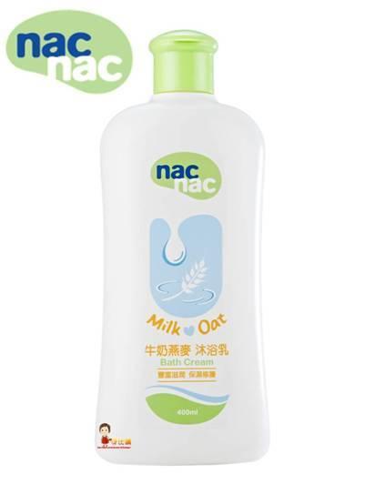 *babygo*Nac Nac寶貝可愛牛奶燕麥沐浴乳【400ml】