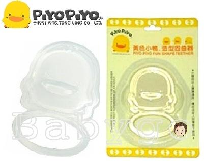 *babygo*黃色小鴨造型固齒器