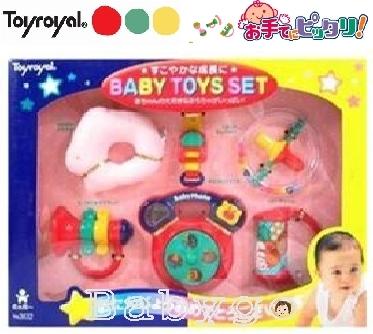 *babygo*Toyroyal 樂雅-禮盒組合(中)