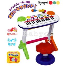 *babygo*Toyroyal 樂雅-新電子琴