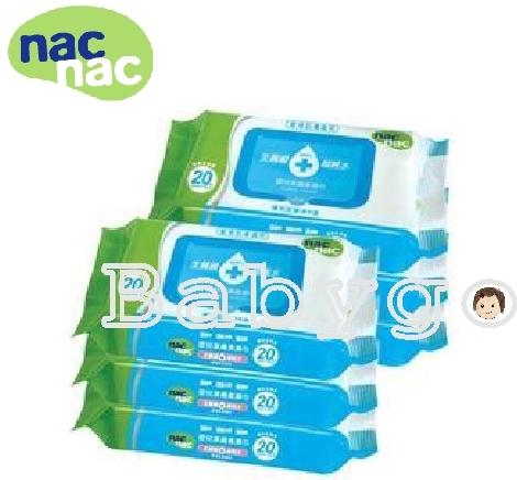 *babygo*Nac Nac 生醫級超純水嬰兒潔膚柔濕巾20抽*6包