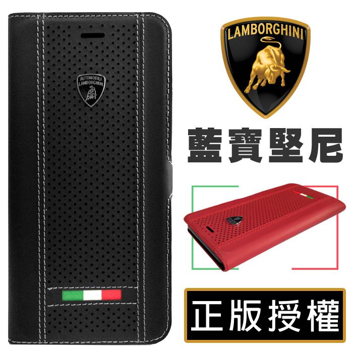 【藍寶堅尼 原廠授權】5.5吋 S7 Edge/G935手機套 lamborghini 磁扣式可插卡透氣皮套 /黑色