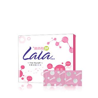 大漢酵素 果真有酵LaLa蔬孅粉(20包/盒)