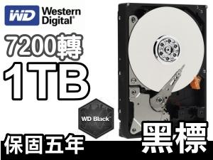WD 威騰 1003FZEX 1T 1TB 黑標 五年保 64M SATA3 3.5吋 內接硬碟 HDD