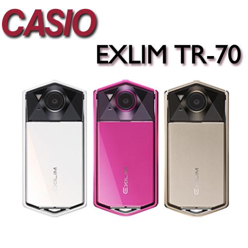 【★六期零利率★】CASIO EX-TR70 TR70 數位相機 自拍神器 美肌 功能【中文平輸】ATM/黑貓貨到付款加碼送 32G記憶卡