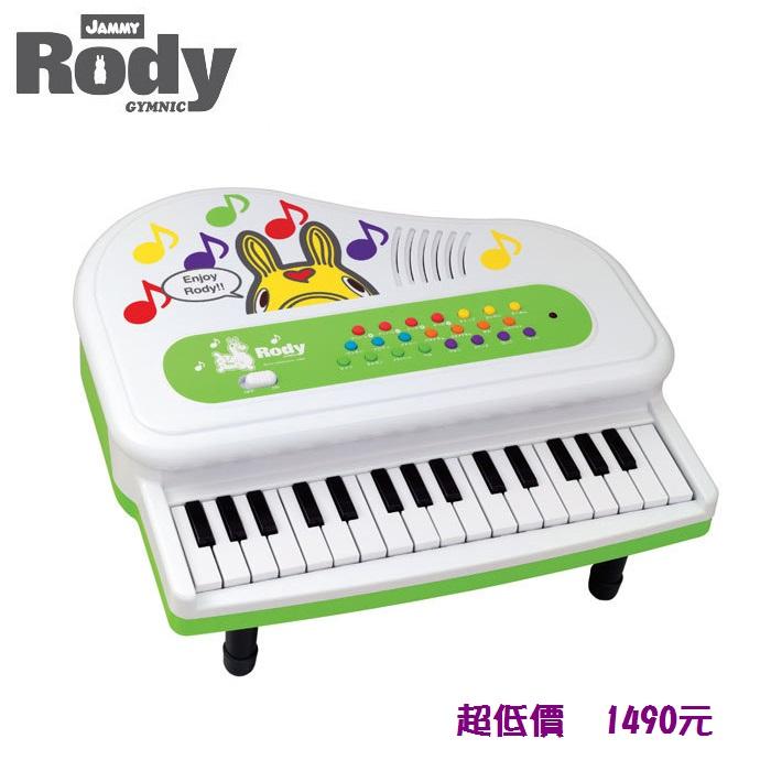 *美馨兒*RODY 跳跳馬 鋼琴/聲響玩具1490元