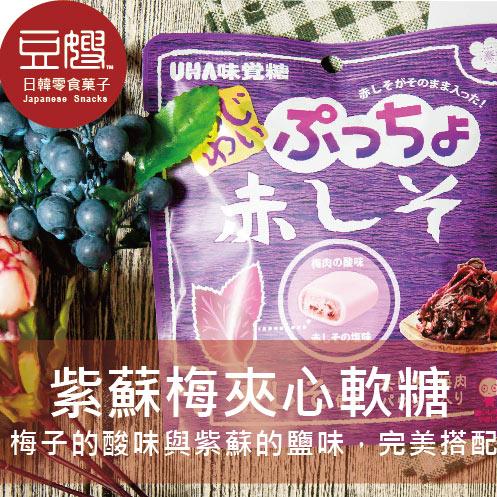 【豆嫂】日本零食 UHA味覺糖 噗啾夾心(紫蘇梅/梅子昆布/綠茶)