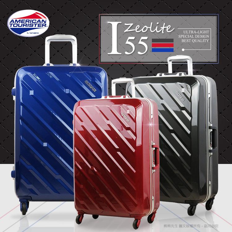 《熊熊先生》Samsonite 行李箱 26吋 美國旅行者旅行箱I55