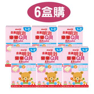 【悅兒樂婦幼用品?】MEIJI 金選明治樂樂Q貝-成長(1-3歲)【6盒】