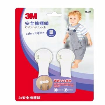 ★衛立兒生活館★3M 兒童安全廚櫃鎖