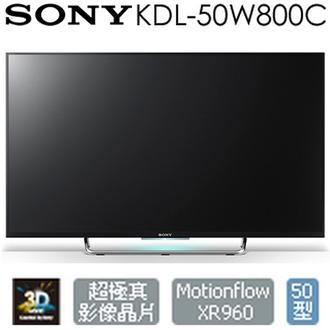 【福利出清】SONY BRAVIA KDL-50W800C 50吋 LED 液晶電視 公司貨