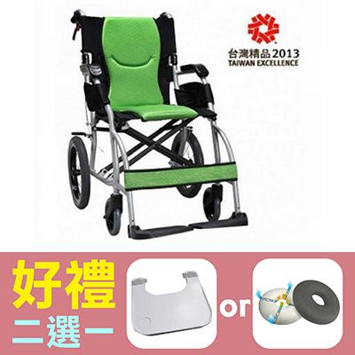【康揚】超輕量輪椅旅弧KM-2501(重量8.6kg) ~ 超值好禮2選1