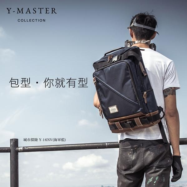 【愛瘋潮】正韓 韓國直送 Y-MASTER 城市探險-15.5吋筆電相機後背包 Y-16NV (海軍藍)