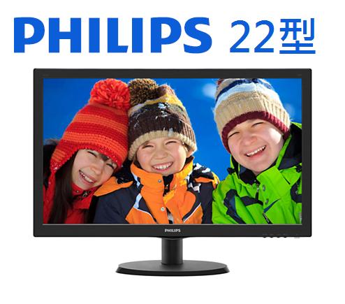 飛利浦 PHILIPS 22吋 電腦螢幕 寬螢幕Full HD (HDMI/D-sub雙介面)
