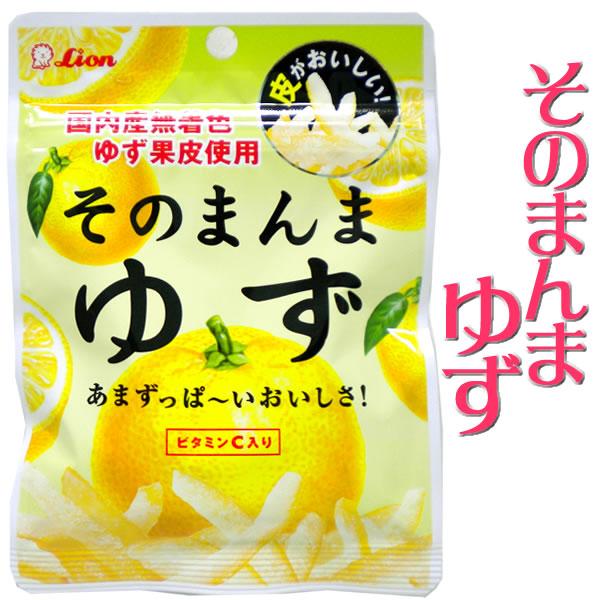 【真愛日本】16032800019 日本Lion酸甜果皮乾-柚子 檸檬皮絲/柚子皮絲糖 東京大阪拌手禮熱門糖果
