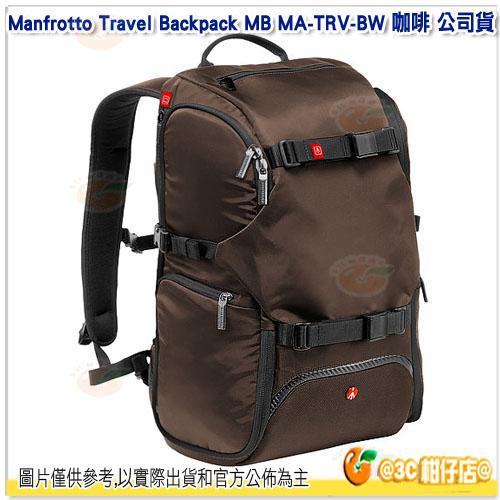 曼富圖 Manfrotto Travel Backpack MB MA-TRV-BW 咖 專業旅行後背包 公司貨 相機包 後背