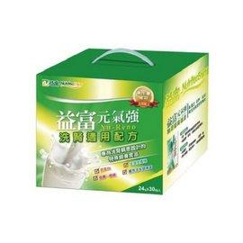益富 元氣強 24g 30包/盒◆德瑞健康家◆