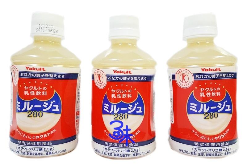 (日本) yakult 養樂多乳酸飲料 (日本養樂多) 1組 3罐 (280ml *3罐) 特價 158 元【4903080126102】