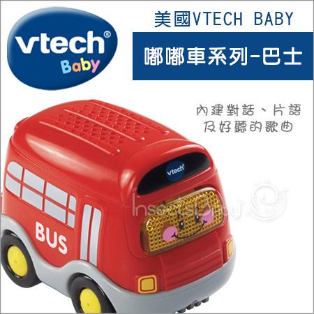 +蟲寶寶+美國【VTech Baby】嘟嘟車系列-巴士/每一台小車都有自己的個人風格唷!《現+預》
