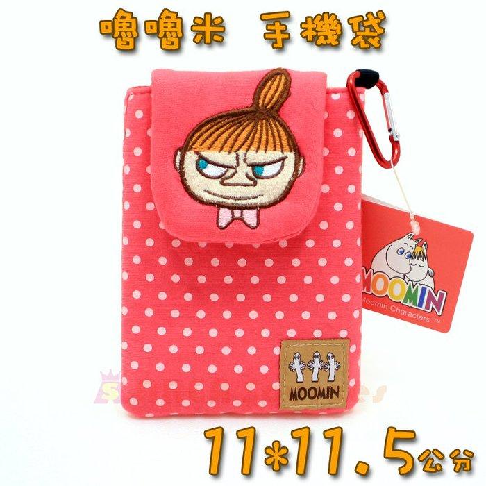 【禾宜精品】*正版 Moomin 嚕嚕米 亞美 手機袋 可放 iPhone 6 plus 生活百貨 M102014-E