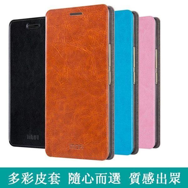 華碩 Zenfone 2 Deluxe 5.5吋 ZE551ML 莫凡睿系列二代支架皮套 ASUS ZE551ML 保護套 保護殼