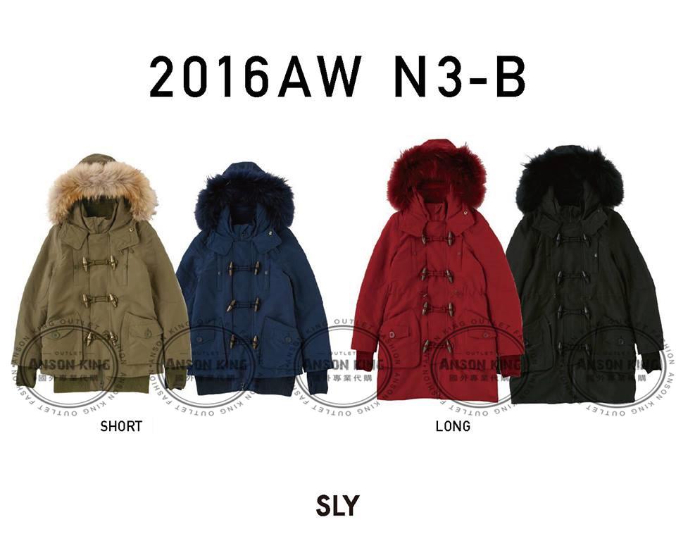 日本代購 正品 2016 SLY-N3B 牛角扣 秋冬新款 長版軍裝羽絨保暖連帽毛毛外套 四色可選