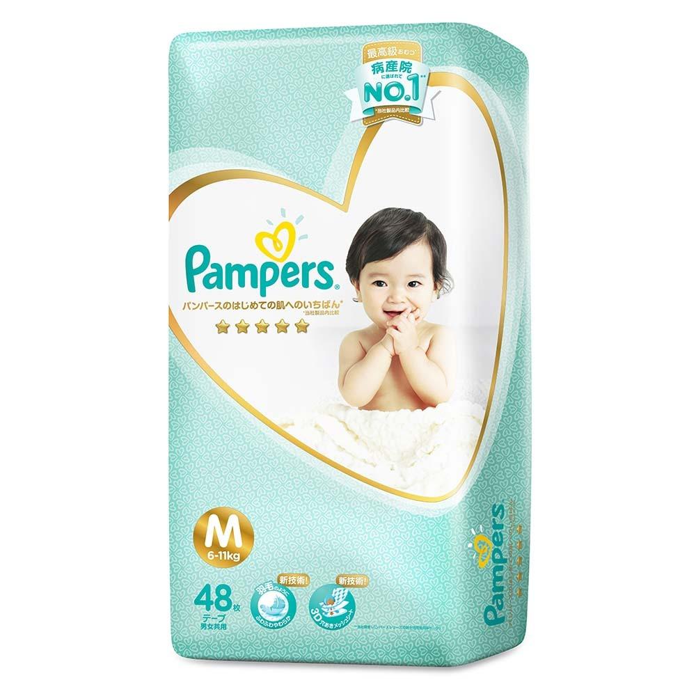日本全新 幫寶適Pampers 一級幫 紙尿褲 尿布推薦 嬰兒尿布 NB/S/M/L