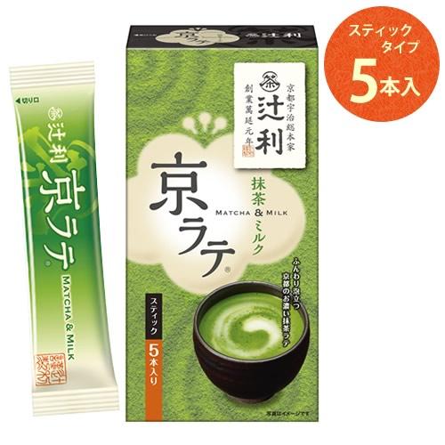 片岡?利京拿鐵抹茶牛奶 (70g)