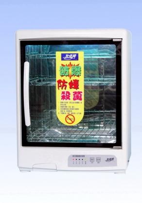 【友情牌】三層紫外線烘碗機 PF-633