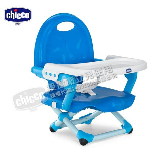 ★衛立兒生活館★Chicco-POCKET SNACK 攜帶式輕巧餐椅座墊-鯨魚藍