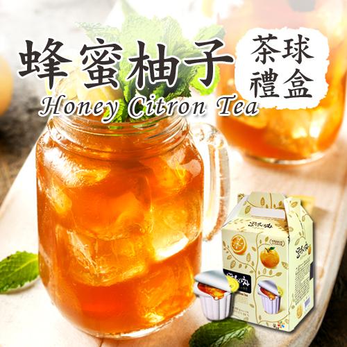 【台北濱江】韓國超夯下午茶黃金蜜柚與岩蜜完美搭配酸甜的滋味-蜂蜜柚子茶球禮盒450g/盒,15球入