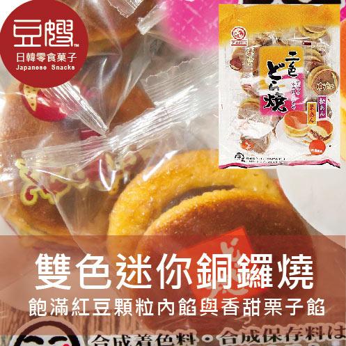 【豆嫂】日本零食 天惠雙餡銅鑼燒(紅豆+栗子)
