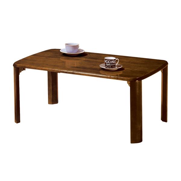 【IS空間美學】3 x 2尺扇形合式桌(折腳 / 低 / 胡桃色) 2013-B-274-6