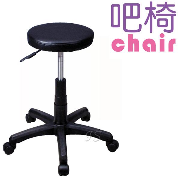 【 IS空間美學 】皮面升降吧台椅