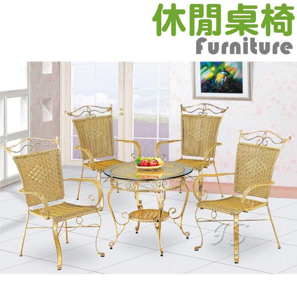 【 IS空間美學 】藤製圓桌(B420)/造型椅(329)整組