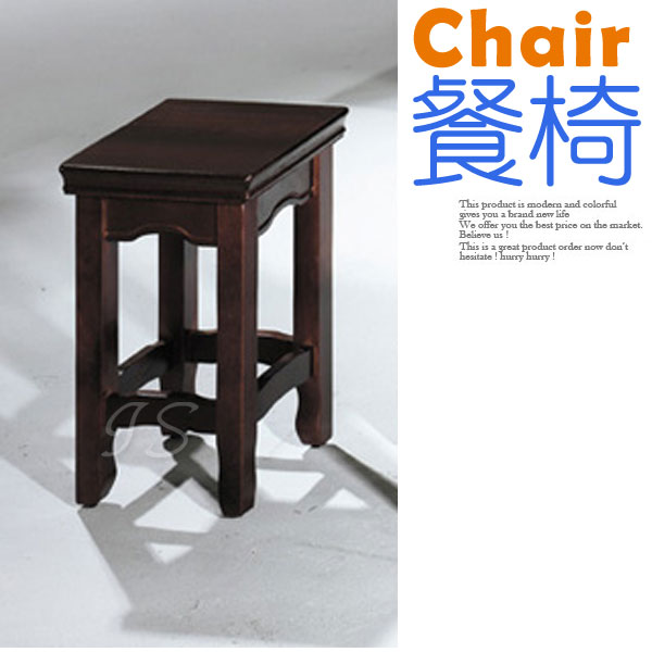 【 IS空間美學 】新唐式高鼓椅