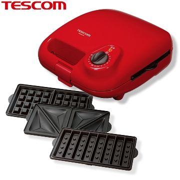 TESCOM 紅色鬆餅機三明治機 HSM530 / HSM530TW (附三種烤盤)