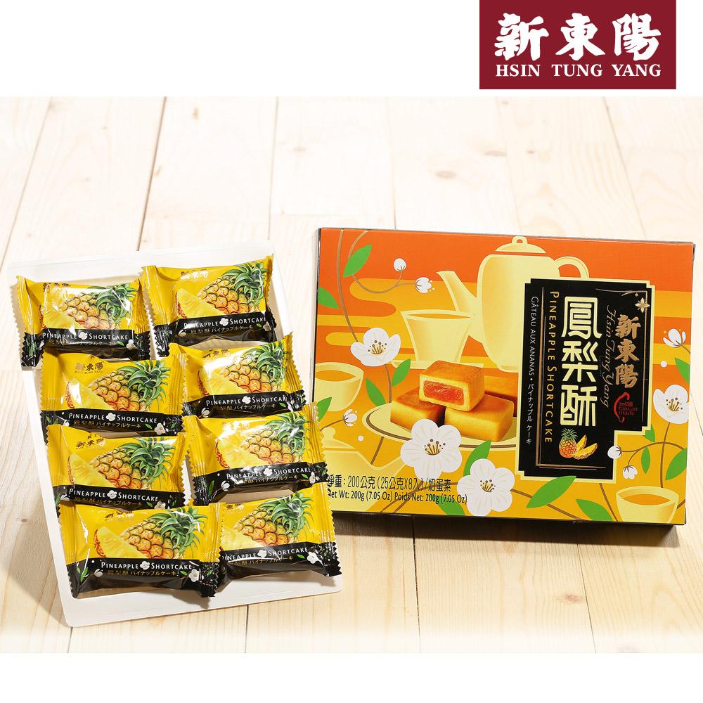 【新東陽】鳳梨酥200g