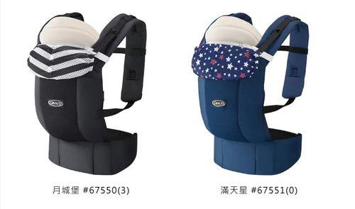 ★衛立兒生活館★GRACO 新生兒腰帶型4用途外出揹巾 Roopop Zero(月城堡/滿天星) (背巾)