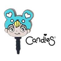 【Candies】奶油男孩-耳機塞