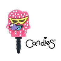 【Candies】馬殺雞女口香糖泡泡-耳機塞