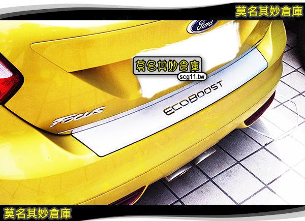 FL081 莫名其妙倉庫【ECO款後踏板】出清 Mk3 五門 5D 後踏板 Ecoboost字樣 Focus MK3